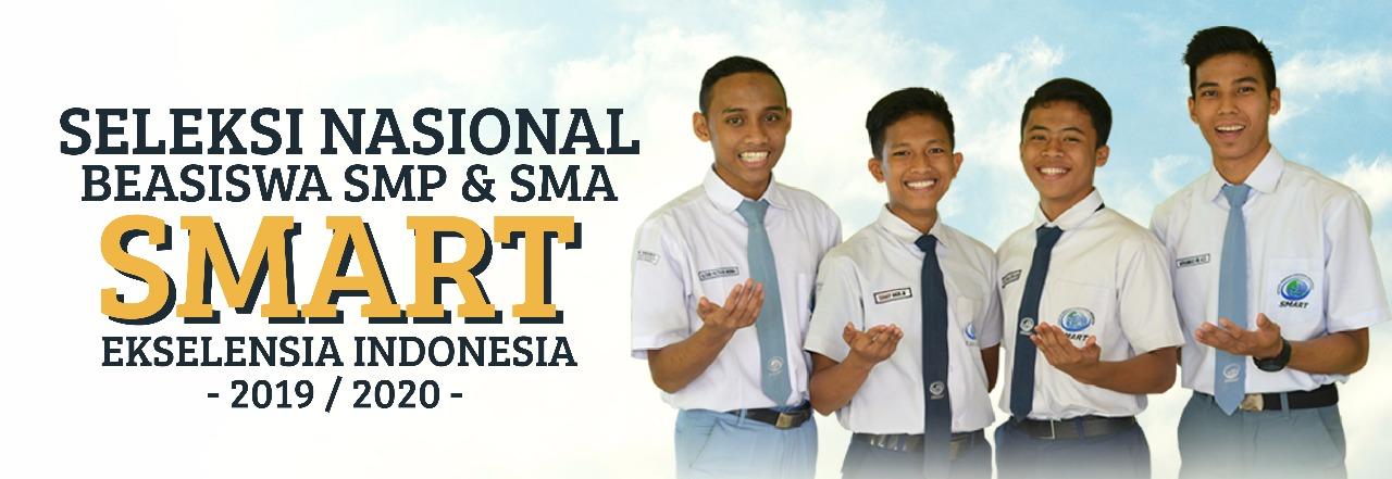 Slider seleksi SMART Ekselensia Indonesia